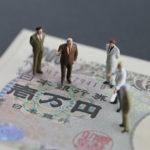 【3限目】経済の仕組みをわかりやすく、簡単に解説・日本銀行の役割・政策金利