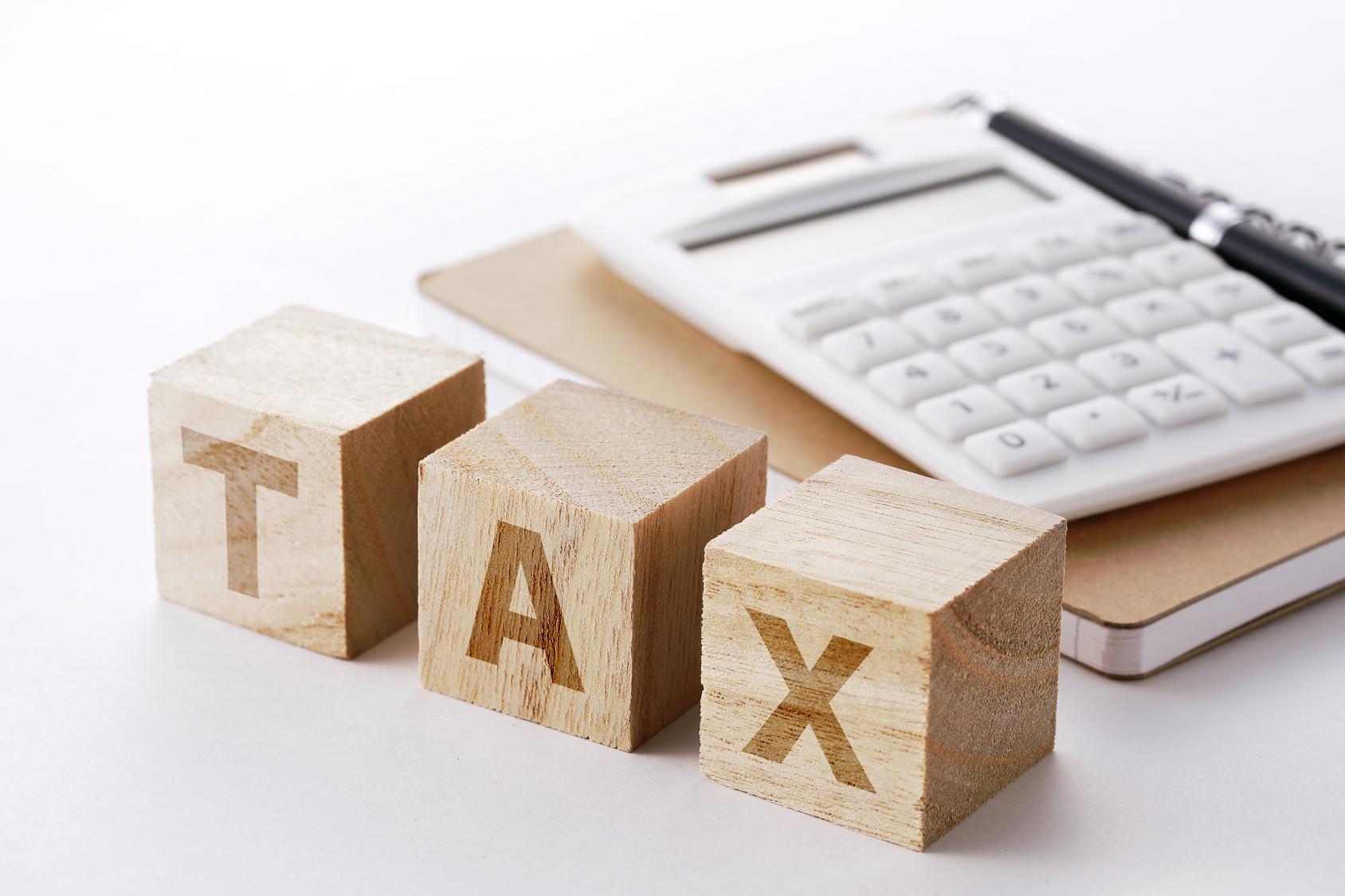 所得税とは一体いくらからかかるのか?会社員の税金の計算方法をわかりやすく、簡単に解説します