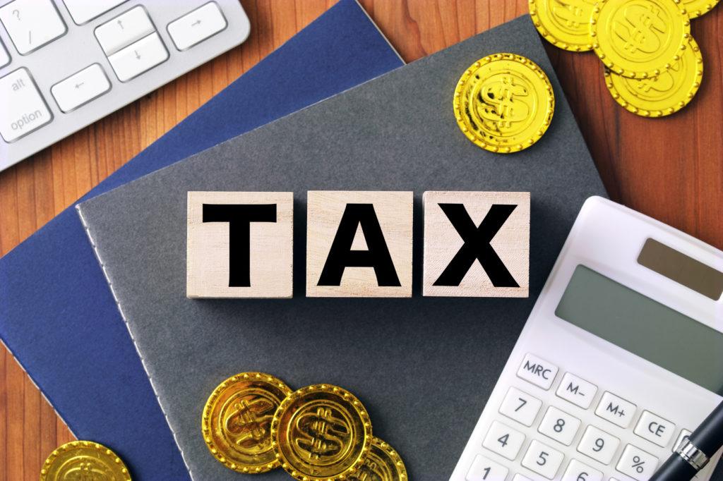 給与(給料)の「手取り」の仕組み!所得税とは?