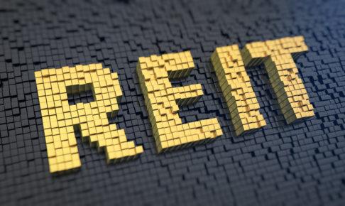 少額で不動産オーナーに?J-REIT投資信託の利回り・推移と見通しを徹底解説