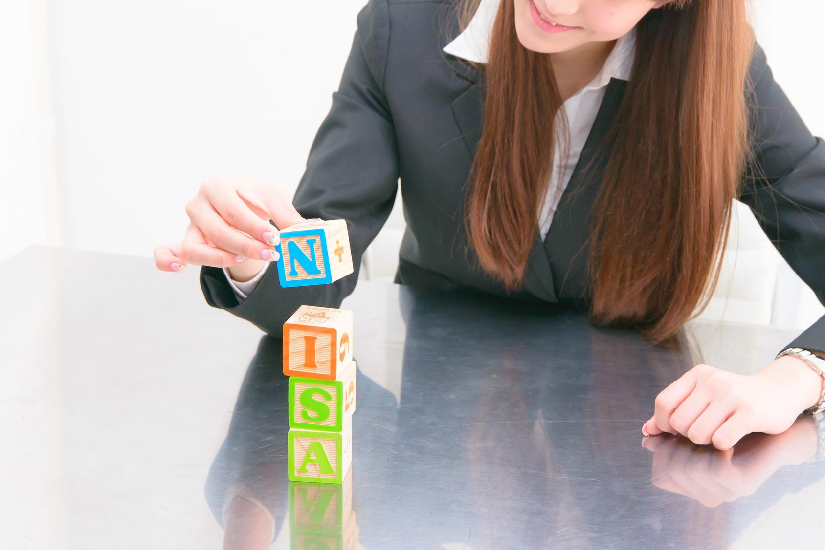 投資初心者におすすめ・NISA(ニーサ)の概要とその活用方法を徹底解説します。