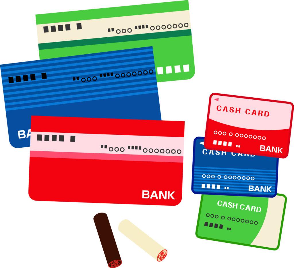 都市銀行:メガバンクとは?