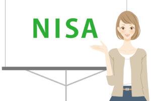 NISAとは?メリットとデメリットとニーサにはSBI証券がおすすめである理由をわかりやすく解説。