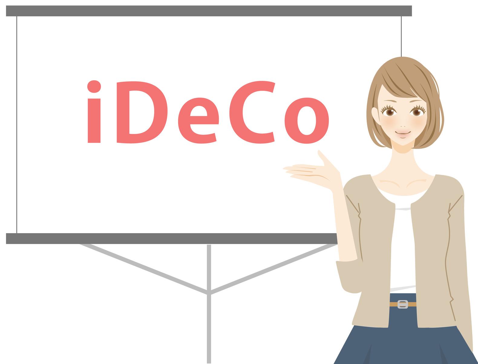 手数料が低いSBI証券のiDeCo口座の魅力!オリジナルプランとセレクトプランの違いから運用商品を徹底解説。