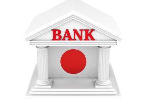 日銀の金融緩和はいつまで続くのか?金融緩和による副作用とアベノミクスを評価