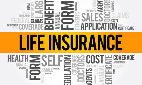 終身保険とは?わかりやすく解説!老後資金の貯蓄などサラリーマンにおすすめの有効な終身保険の使い方