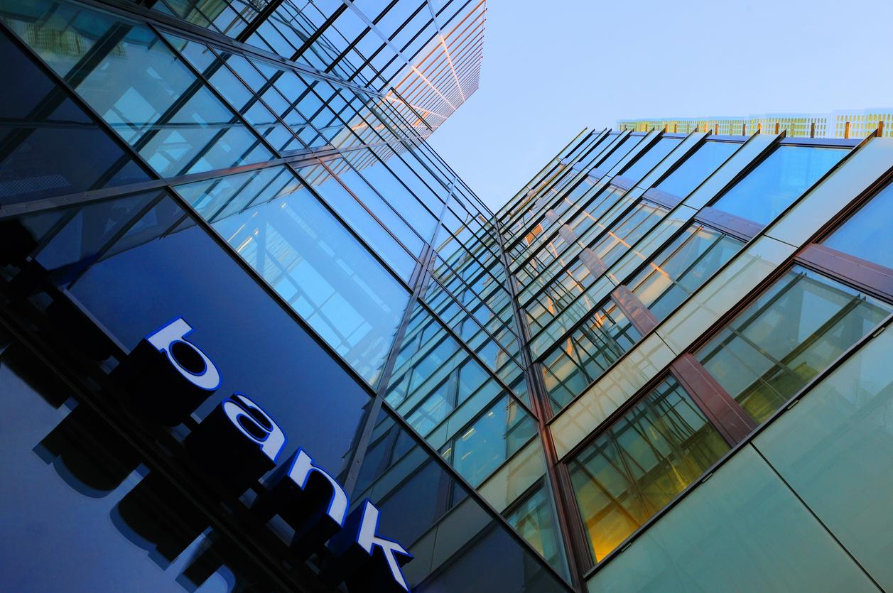 地方銀行の現状