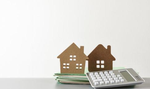 社会人の不動産投資・住宅ローン(持ち家・新築戸建)・賃貸について基本を網羅的に解説。