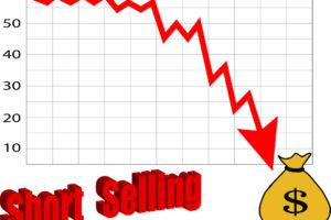 『空売り』『信用買い』とは?信用取引について『逆日歩』等のデメリットも交えながらわかりやすく解説する。