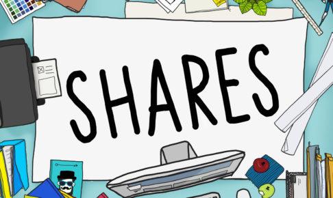 【利回り100%の銘柄?】配当よりもお得と評判の「株主優待」株投資とは!魅力と注意点に迫る。