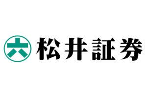 【完全版・松井証券口座開設マニュアル】ネット証券の老舗・先駆者!全てのおすすめポイントと口座開設方法を画面付きで解説。