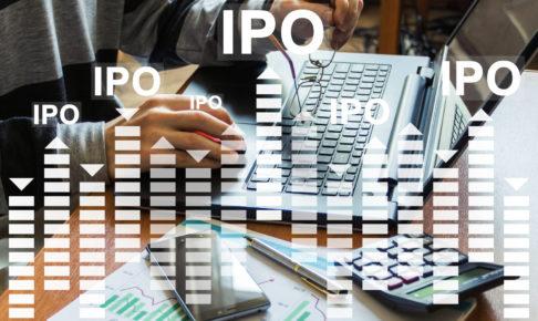 企業が上場(IPO)するメリットとデメリットを比較解説、メリットばかりではないその実態に迫る