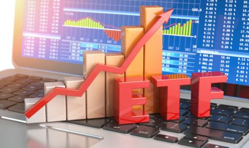 ETFとは?その仕組みと一般投資信託・株式投資との違い、取引するメリットデメリットをわかりやすく解説します。
