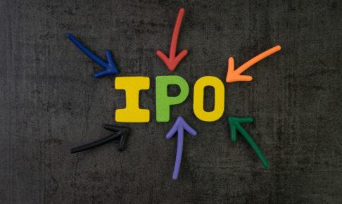 2月IPO銘柄『識学』は魅力的なのか?目論見書から初値を予想する。