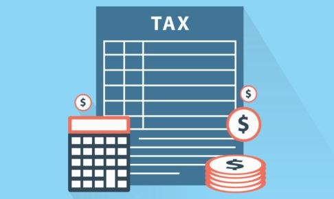 調べるのが面倒な「税金」について簡単に・わかりやすく!サラリーマンをはじめとする国民が支払う主な税金の全てを解説。