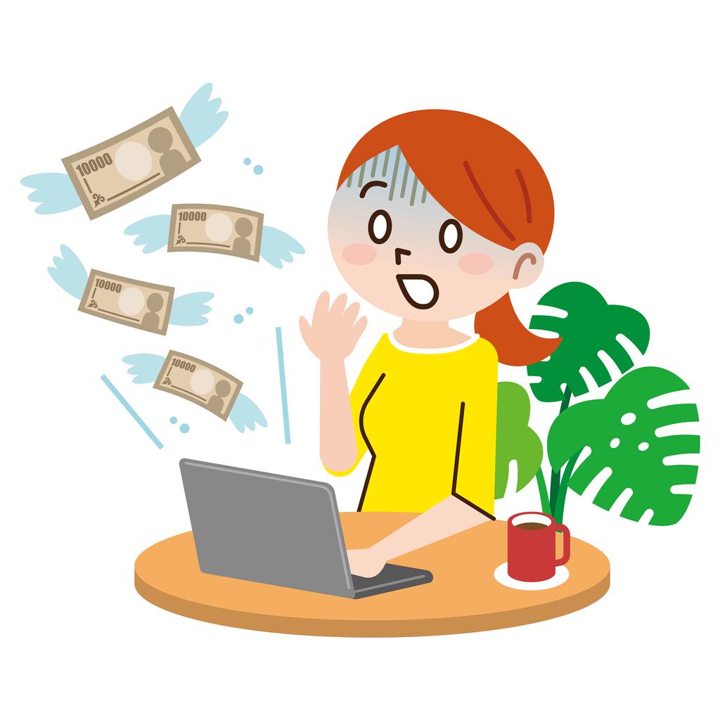 投資信託の割高な手数料