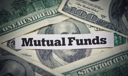 投資信託に於ける基準価額とは?その概要と読み方(買い時)を簡単に解説します。