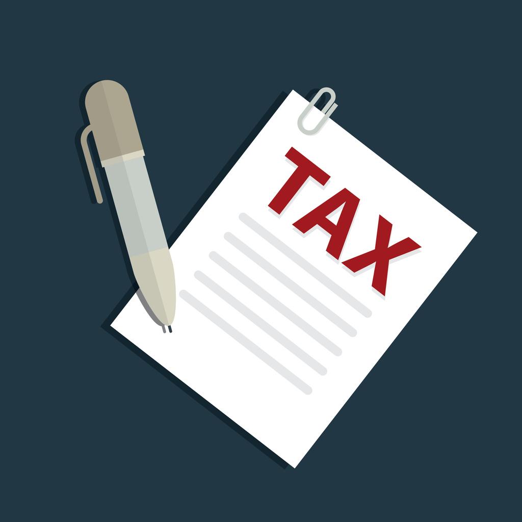 分配金にかかる税金