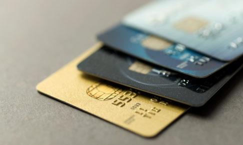 楽天クレジットカードの申し込み方法とメリットをわかりやすく解説!楽天証券での投信積立で1%ポイント還元を受け取ろう。