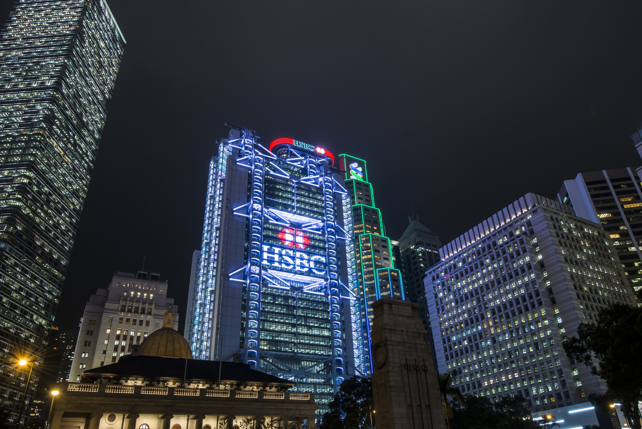 米国の高配当優良銘柄であるHSBCの株価・利回りを徹底評価!
