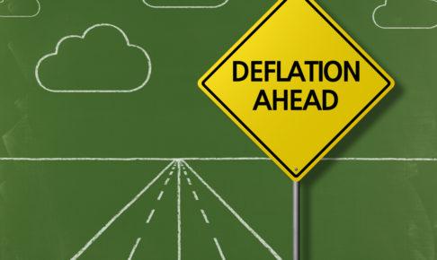 デフレスパイラルとは?デフレ対策(脱却)としての量的緩和政策・公共投資。