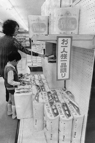危機 いつ 石油 日本農業新聞