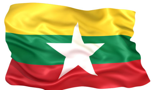 ミャンマー株は買い?緬国の経済・財政をファンダメンタルズ分析!懸念点が残る経済成長率と人口動態、今後の政府政策に注目。