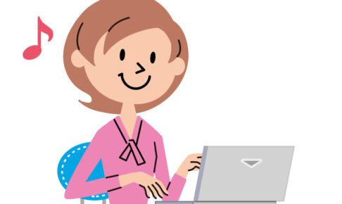 専業主婦がiDeCoをする意味を徹底分析!アルバイトやパートでの収入を130万円まで拡大させよう。