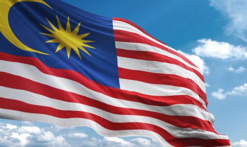 マレーシア株は買い?馬国の経済・財政をファンダメンタルズ分析!政府が中所得国の罠を突破できるかが今後の成長の鍵。