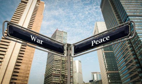 終戦で物価が上がる?戦後にインフレが起こりやすい理由を解説!