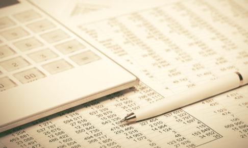 【貸借対照表とは?】BS(バランスシート)の見方を紐解く!『株主資本』『自己資本』『純資産』の違いとは?