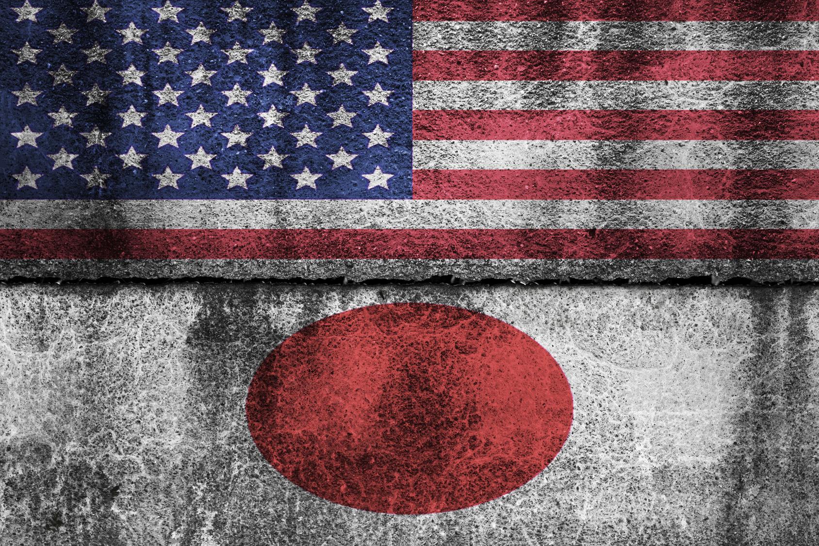 日本はアメリカとも対立