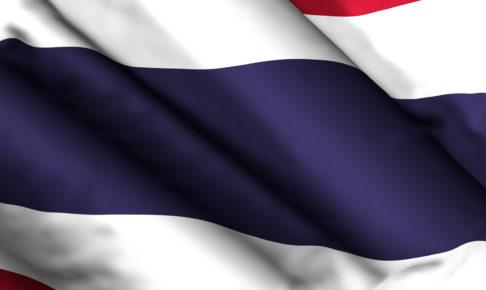 タイ株は買い?泰国の経済・財政をファンダメンタルズ分析!人口減少で陰る経済成長への期待。