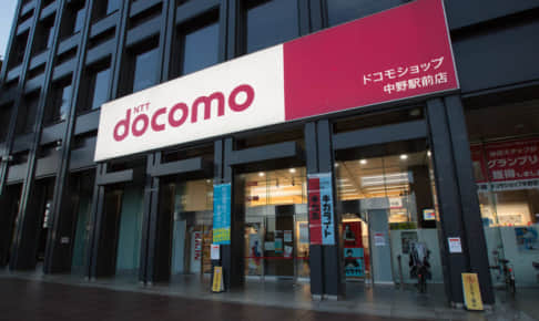NTTドコモ(9437)の業績推移と自社株買・配当金水準から株価を予想!テクニカル的にも正念場。