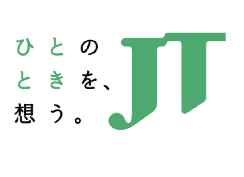 【日本たばこ産業】JT(2914)の業績推移と株価を分析!国内トップクラスの高配当銘柄の今後を予想する。