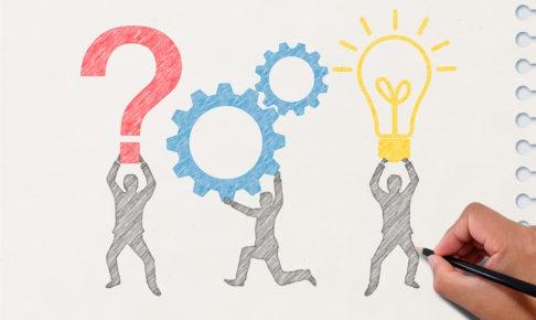 20代〜30代におすすめの自己投資11選を徹底解説!若いうちに自分への投資で人生を豊かなものにしよう。