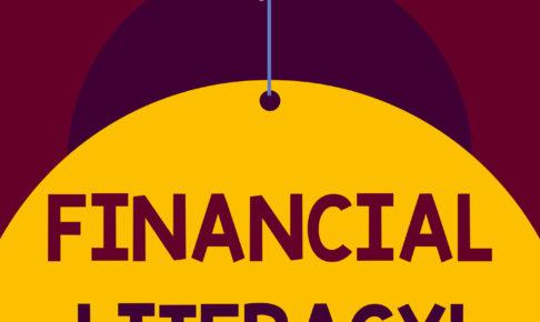 金融リテラシーとは?調査で日本人が低いと分かった身につけるべき必須の教養を徹底解説。