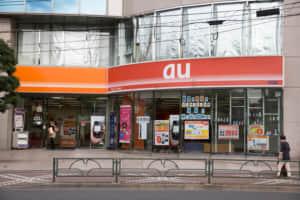 通信業界大手KDDI(9433)の株価見通しは?au経済圏の構築で堅調な業績と割安度から予想。