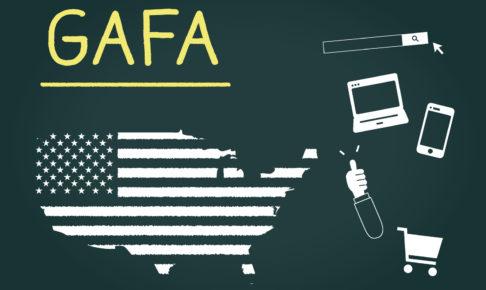 【米国株】手数料引き下げで魅力が増大!?楽天証券で有望なアメリカの株の買い方をわかりやすく解説。