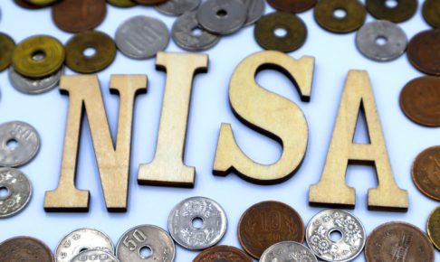 【NISA(一般)・つみたてNISA特集】積立を今すぐ開始しよう!利益・利回りを最大化するおすすめ証券口座と株式・投資信託銘柄を一挙に紹介。