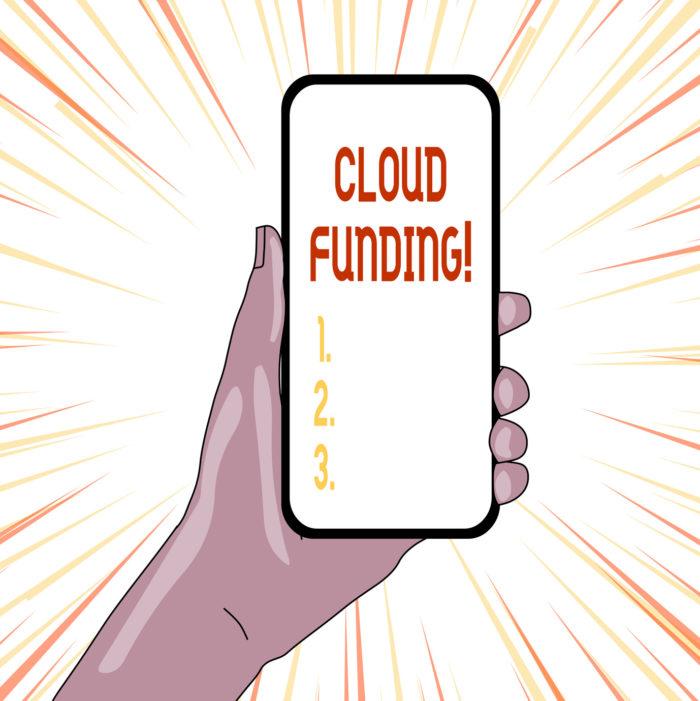 【クラウドファンディングとは?】新しい資金調達の手段!クラファンの種類とリターン(見返り)わかりやすく解説。