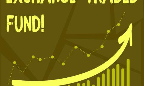 【上場投資信託・ETFをわかりやすく】おすすめ銘柄はどれ?インデックス投信とも比較!NISA口座で楽天VTIが最強?
