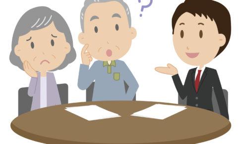 株を買うならどちらが正解?「対面型証券」と「ネット証券」の違いを解説!
