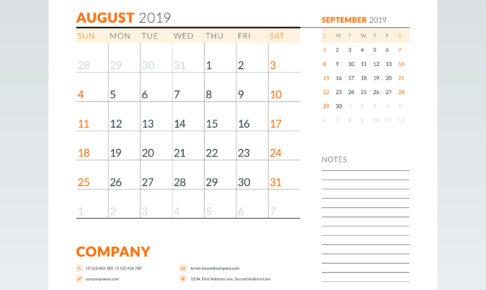 【2019年8月株主優待】吉野家・ポプラ・ライトオンなどオススメ優待銘柄を6つ紹介。