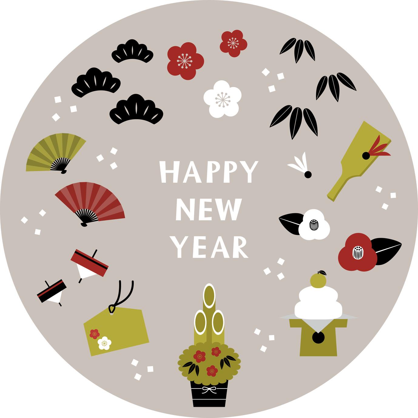 【2020年1月株主優待】食事やファッションが割引!ストリーム・ユークスなどオススメ優待銘柄6選を紹介。