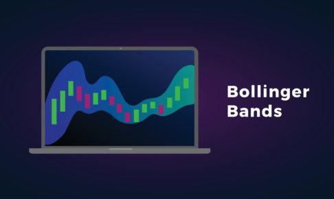 【ボリンジャーバンドとは?】株価のバラツキを利用!設定・計算式・活用手法について解説。