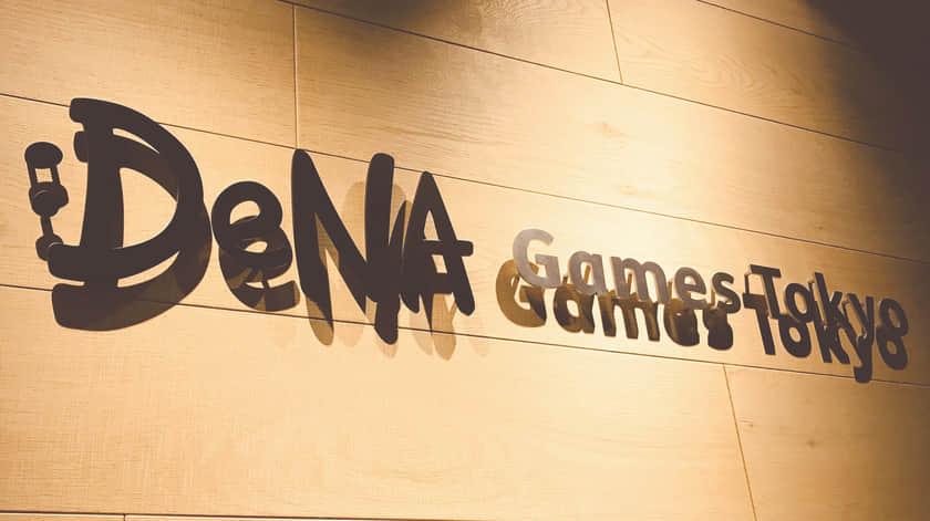 【2432】モバイルゲームの雄・主力事業にかけるディー・エヌ・エー(DeNA)の今後の株価を予想!
