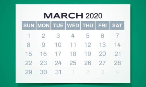 【2020年3月】年度末に狙える高配当銘柄を3つ紹介(ベリテ/池田泉州ホールディングス/JFEホールディングス)