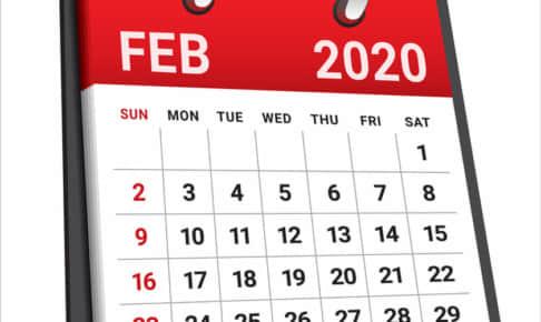 【2020年2月】決算の少ない2月の高配当利回り銘柄を紹介!(チヨダ/オンワードホールディングス/シー・ヴイ・エス・ベイエリア)