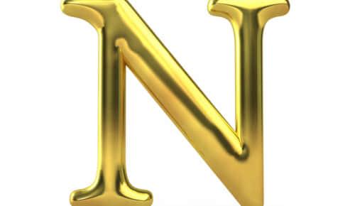 N波動とは?N計算値やE計算値を算出して利確ポイントを推測しよう!